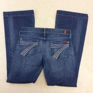 29 7FAMK dojo wide leg trouser jeans